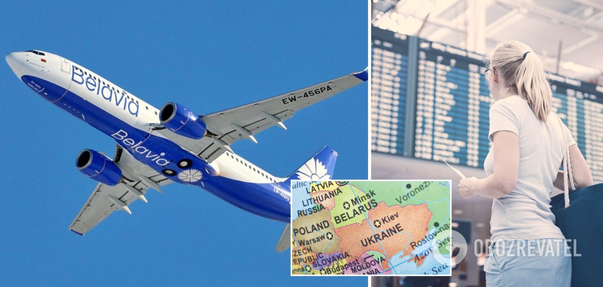 Белорусская 'Белавиа' тоже отказалась летать в Украину: отменены сотни рейсов