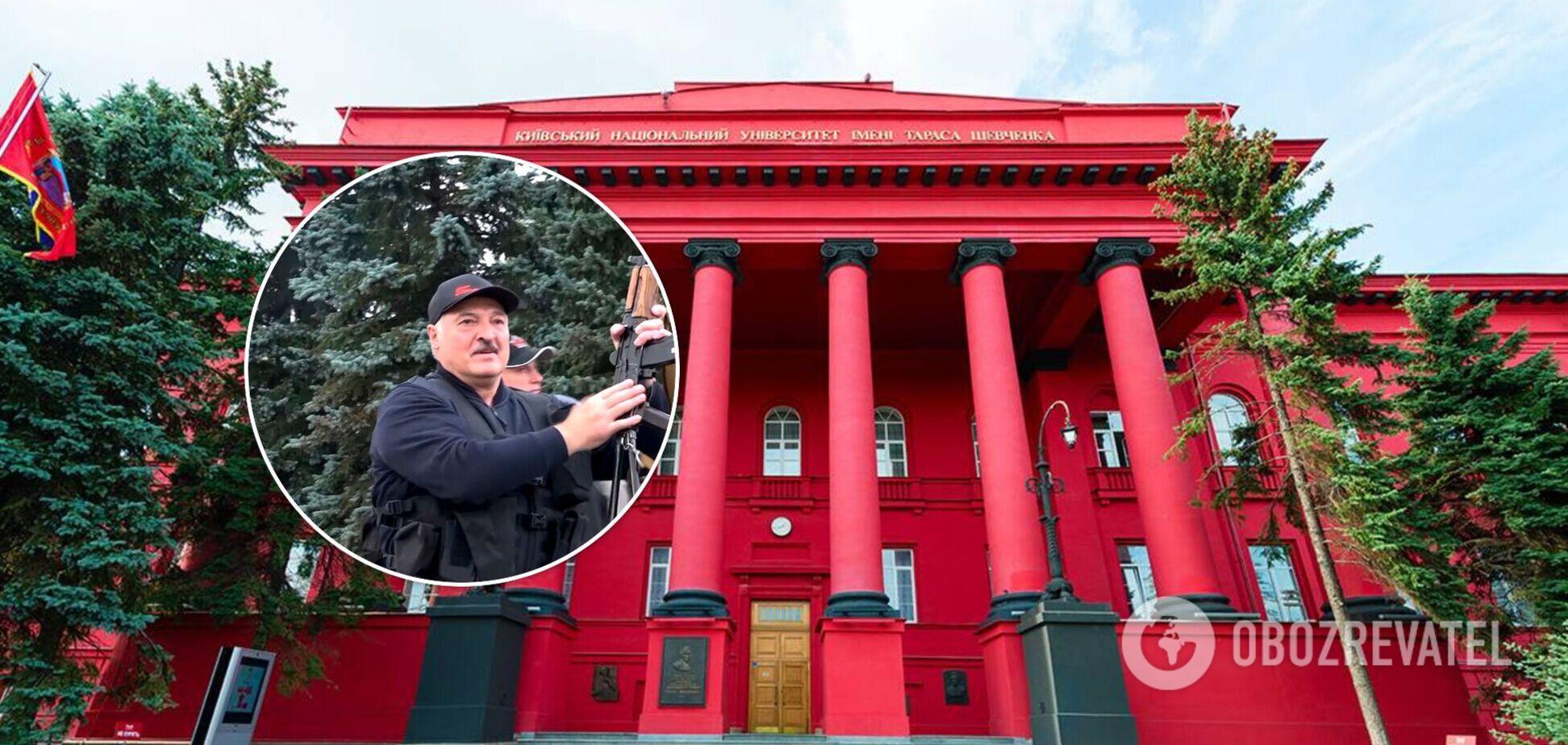 Лукашенко в тайном режиме лишили почетного звания в Украине