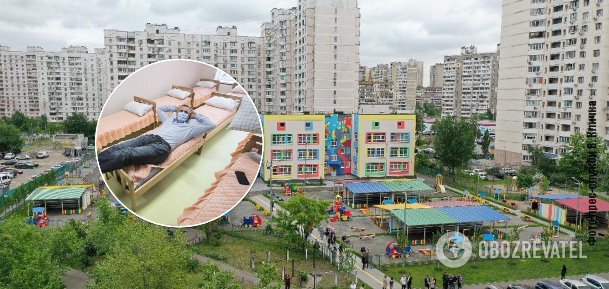Кличко открыл самый современный детсад в Киеве. Фото