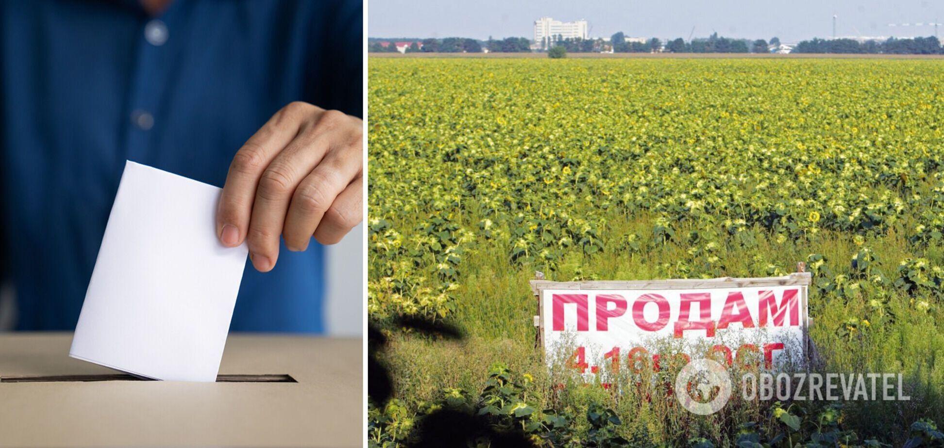 Власть игнорирует мнение народа, только референдум способен остановить распродажу земли, – эксперт