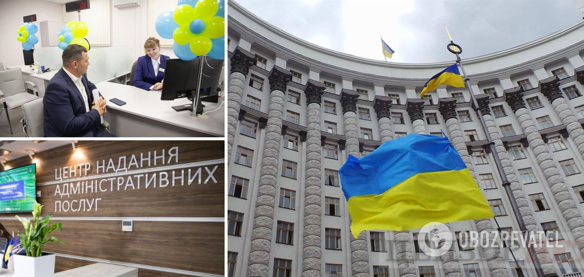 Кабмін погодив нове професійне свято в Україні