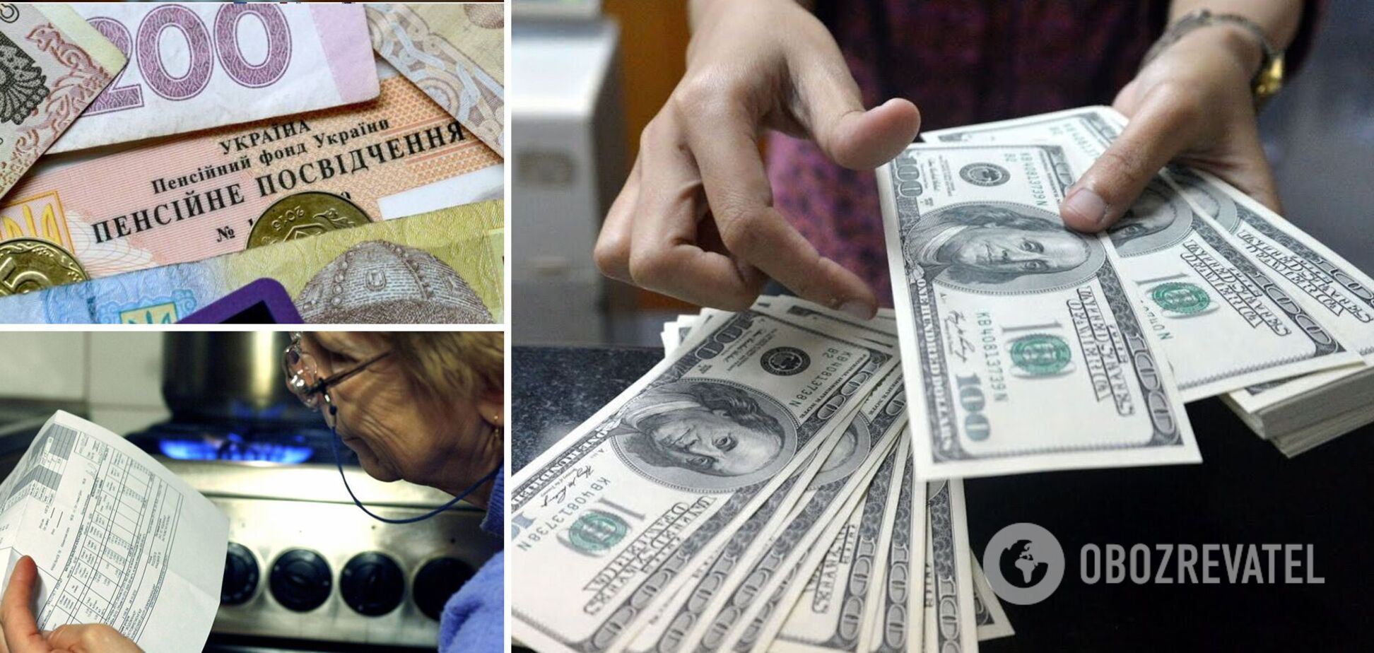 Пенсії в Україні зросли