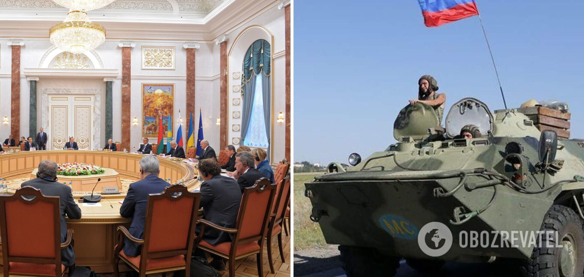 Росія зірвала засідання радників лідерів 'нормандської четвірки'