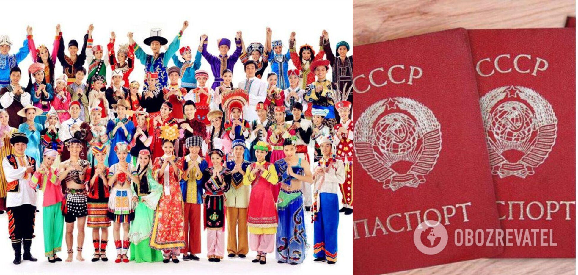 Ложь про СССР: добавлен новый миф