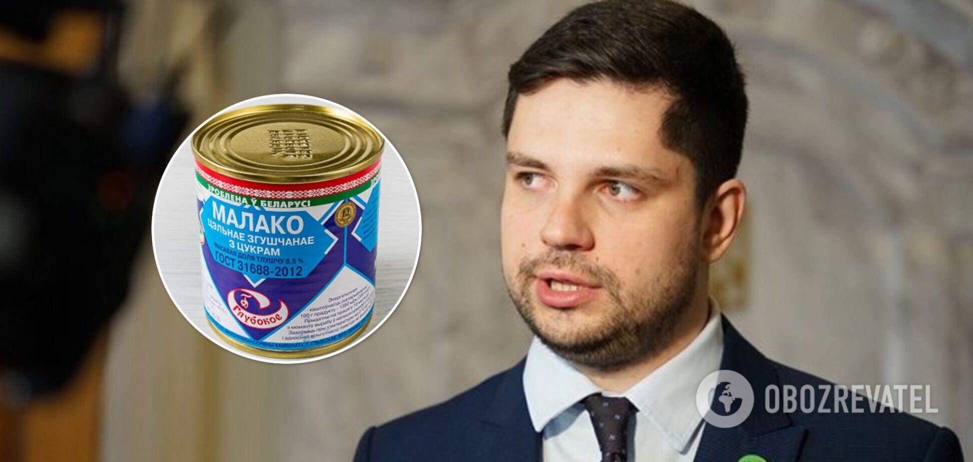 Александр Качура расстроился, что не сможет покупать белорусскую сгущенку