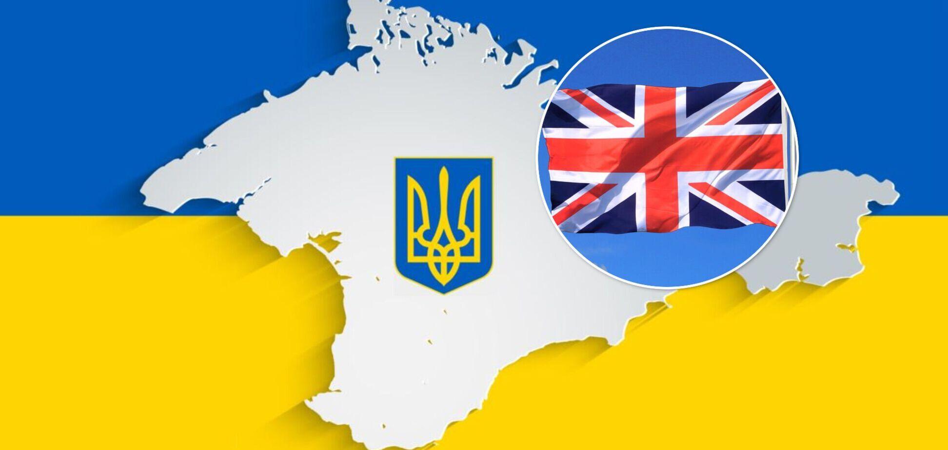 Британія захотіла взяти участь в розробці Кримської платформи