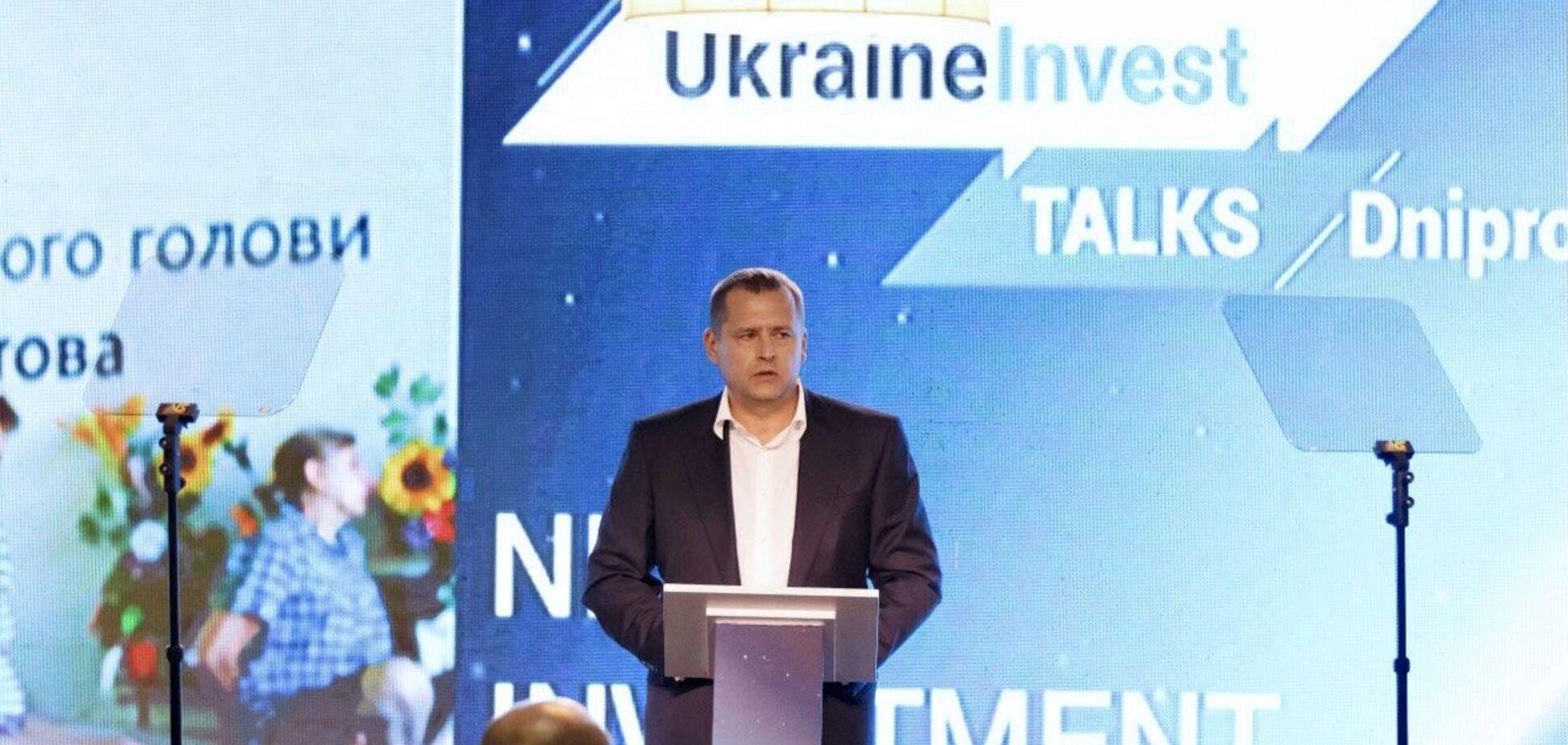 Філатов представив Дніпро на міжнародному інвестиційному форумі