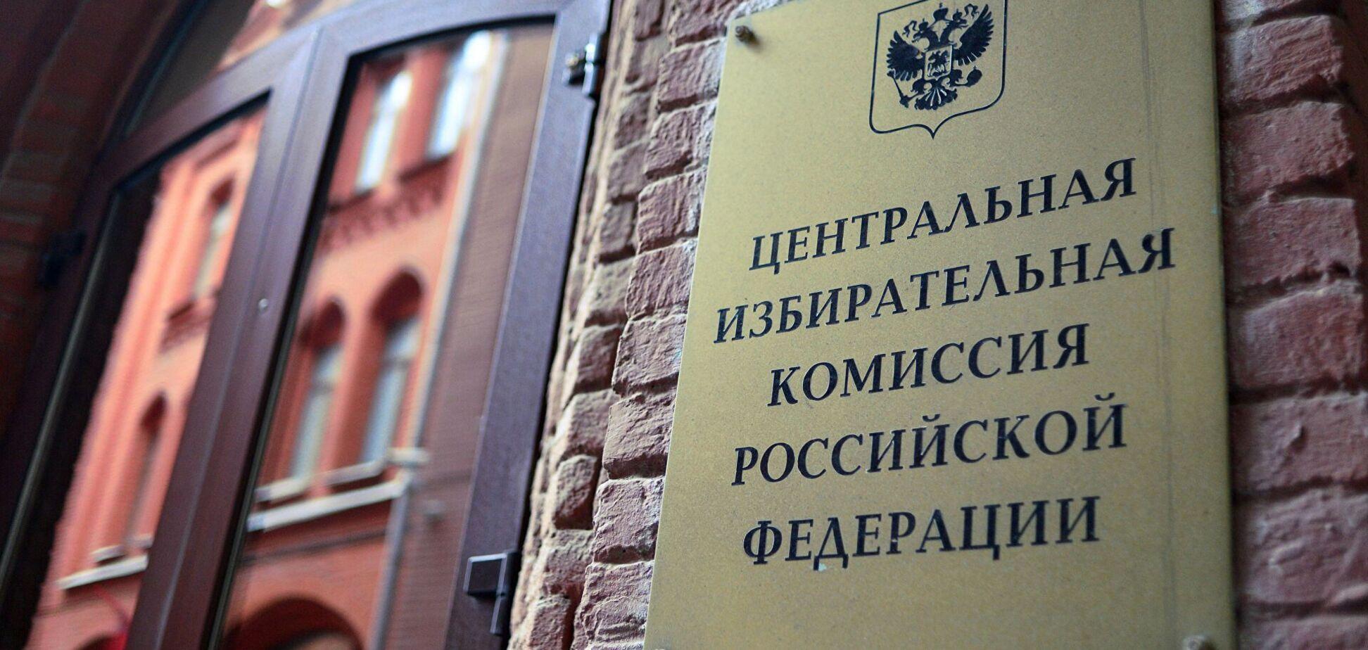 Зачем в России разыгрывают карту 'Весь мир против нас!'