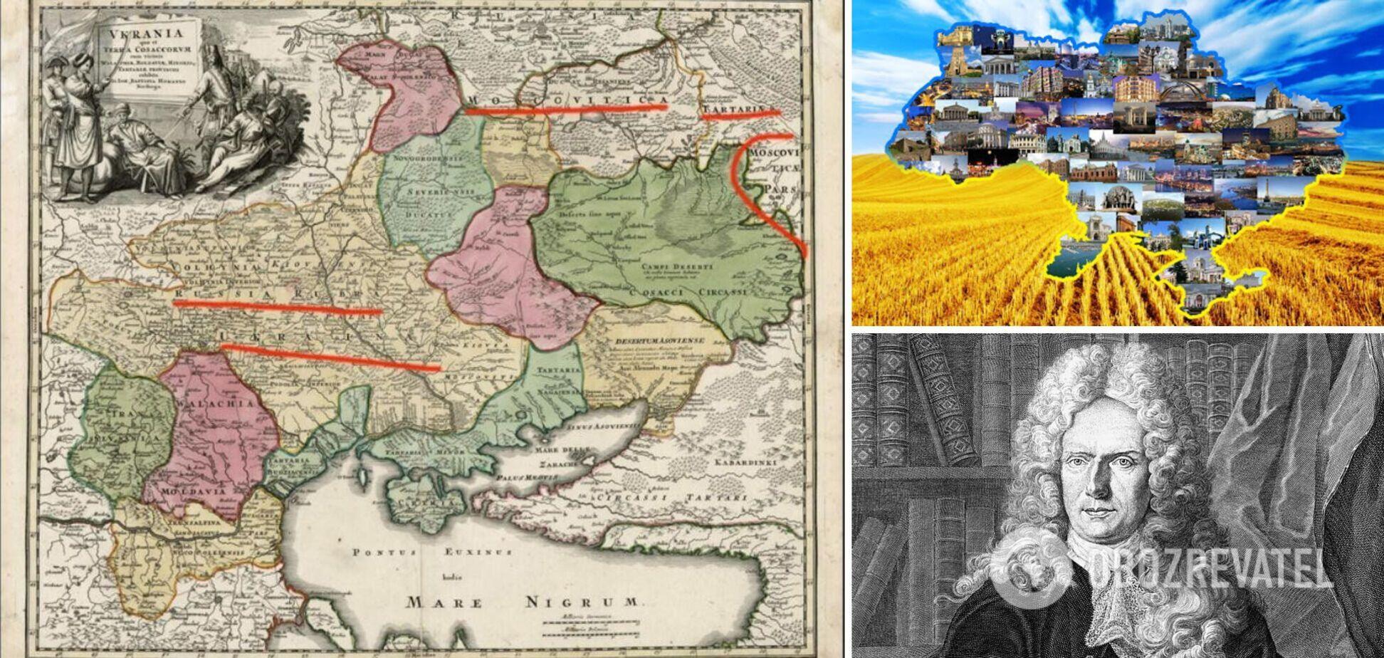 Старовинна карта України