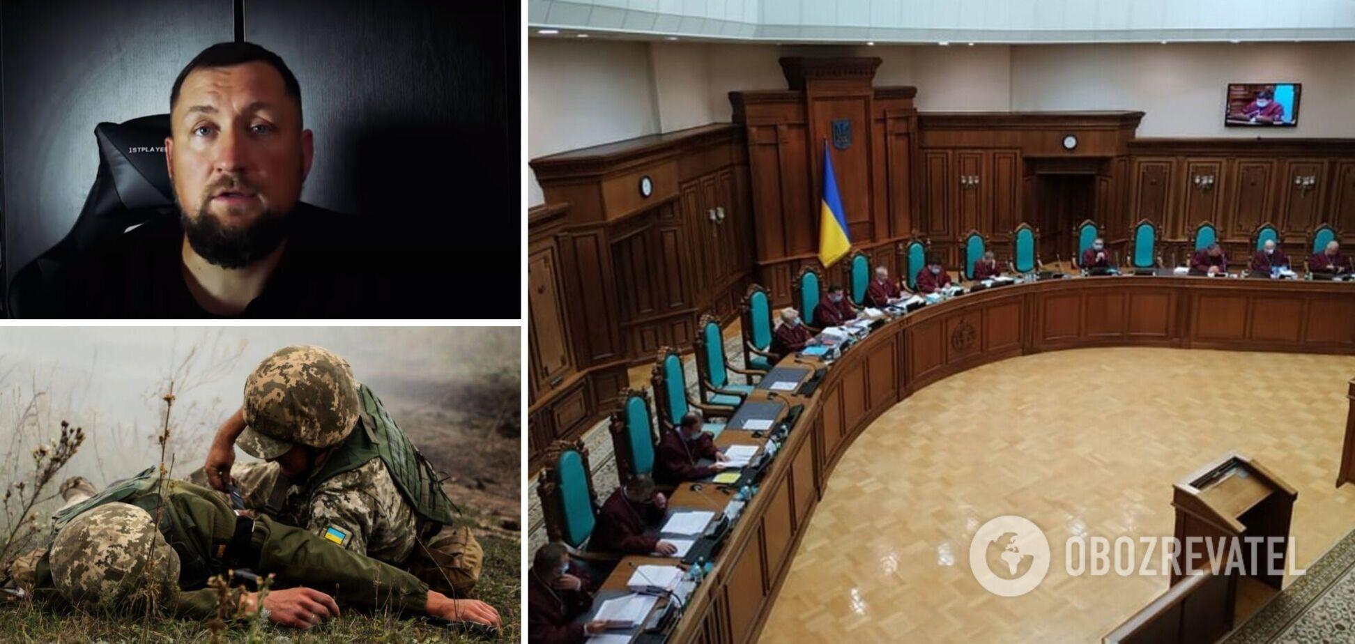 Новости Украины: против экс-главы КСУ закрыли дело, а в Харькове спецназ задержал блогера