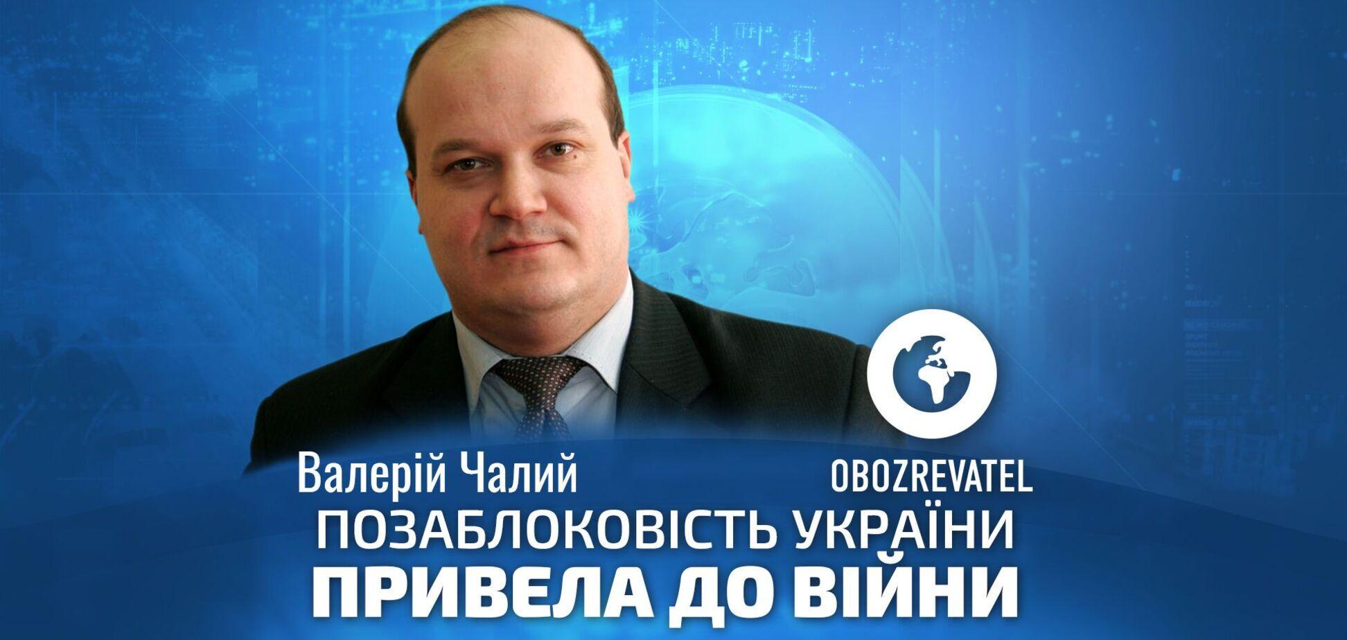 Байден приїде до Києва за однієї умови, – Чалий