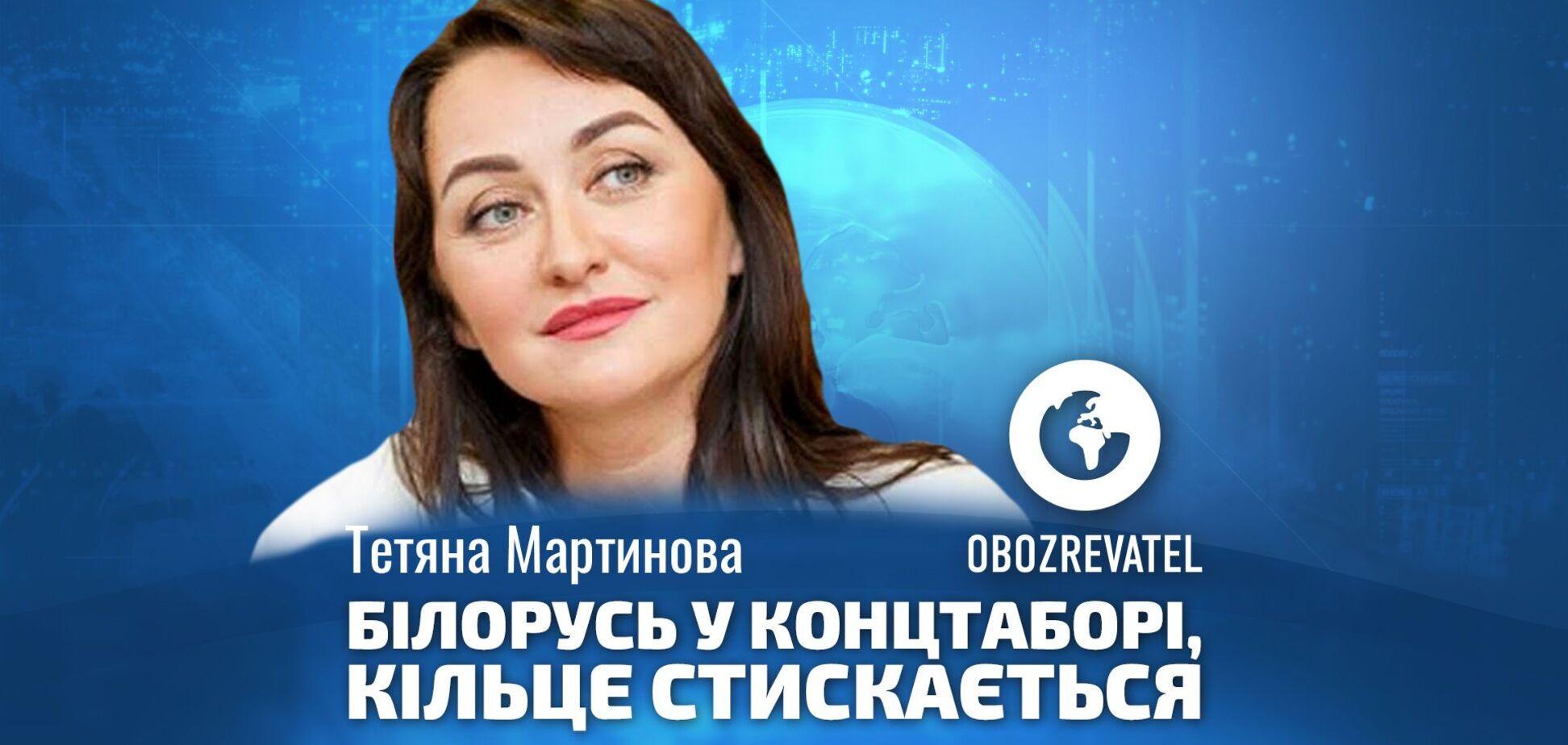 Беларусь в концлагере, кольцо сжимается, – Мартынова