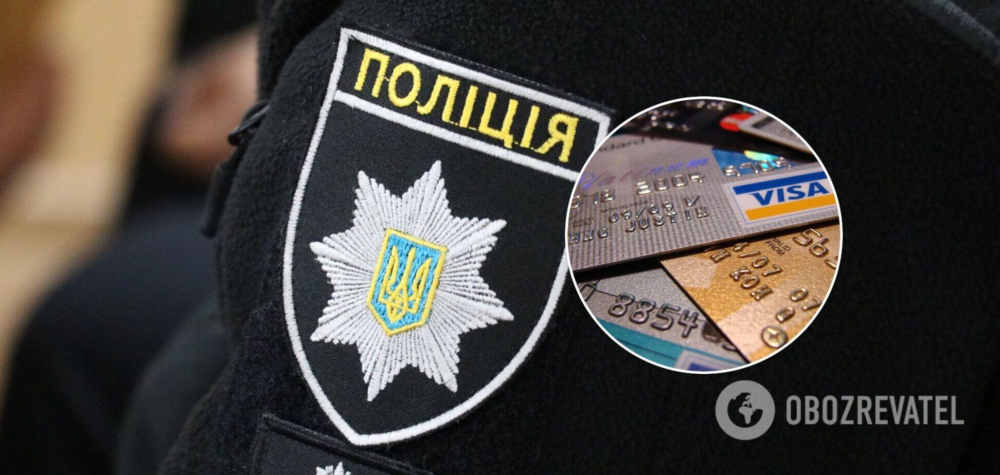 З картки покійного українця зникли гроші