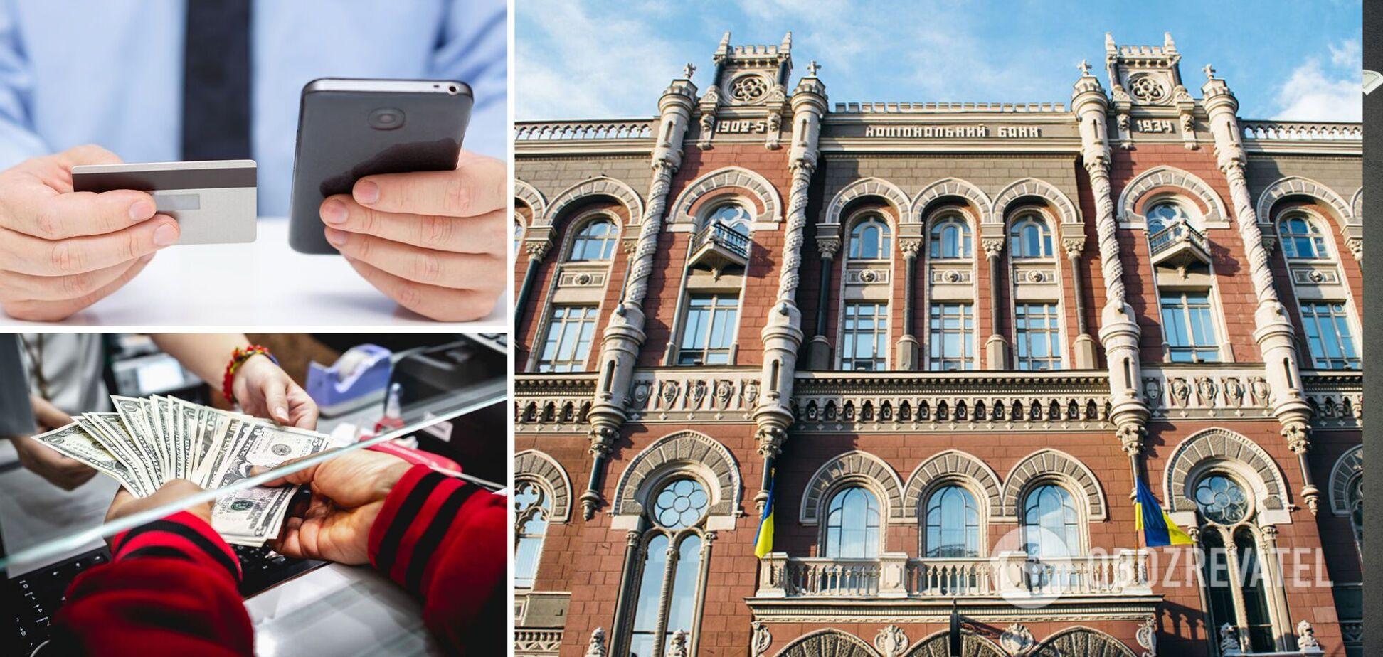 В українців за борги будуть блокувати рахунки