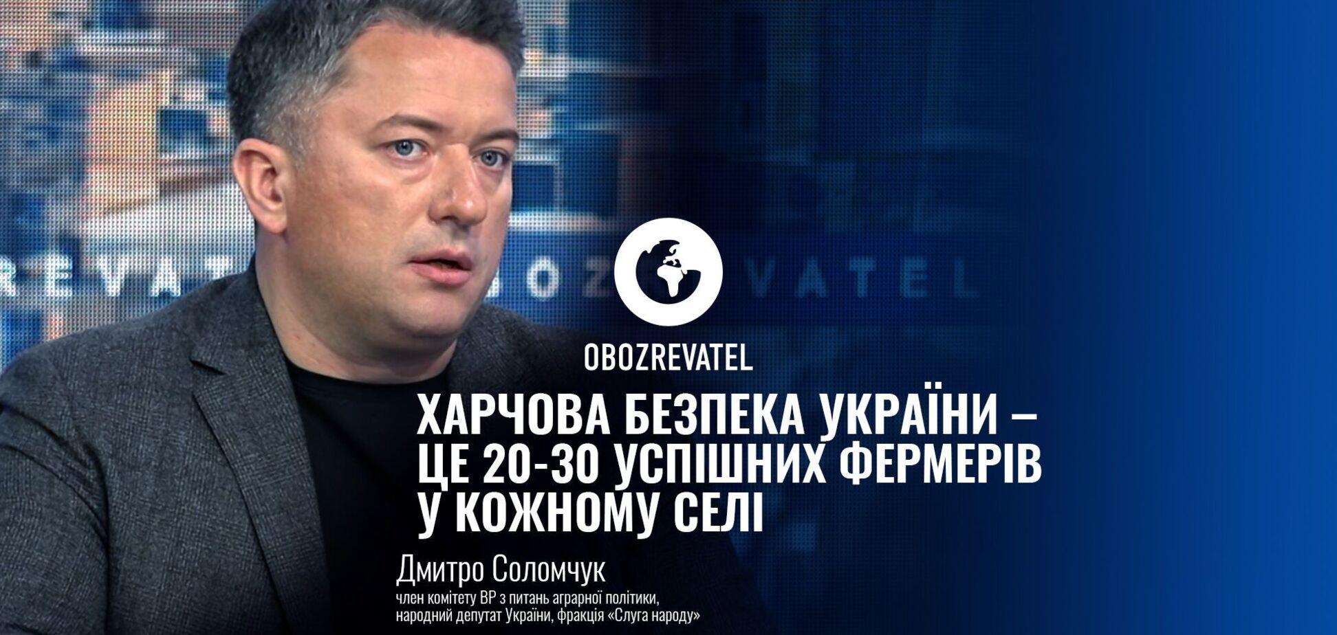 Харчова безпека України – це 20-30 успішних фермерів у кожному селі, – депутат ВРУ
