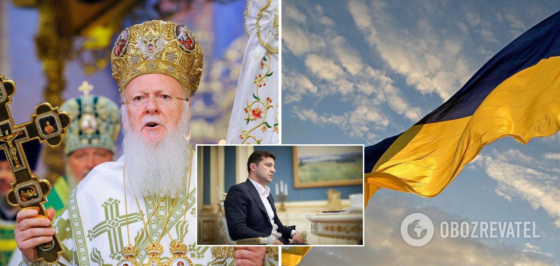 Варфоломей посетит Украину по приглашению президента