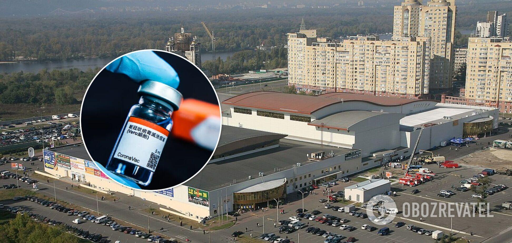 Робити щеплення будуть в Дарницькому районі столиці