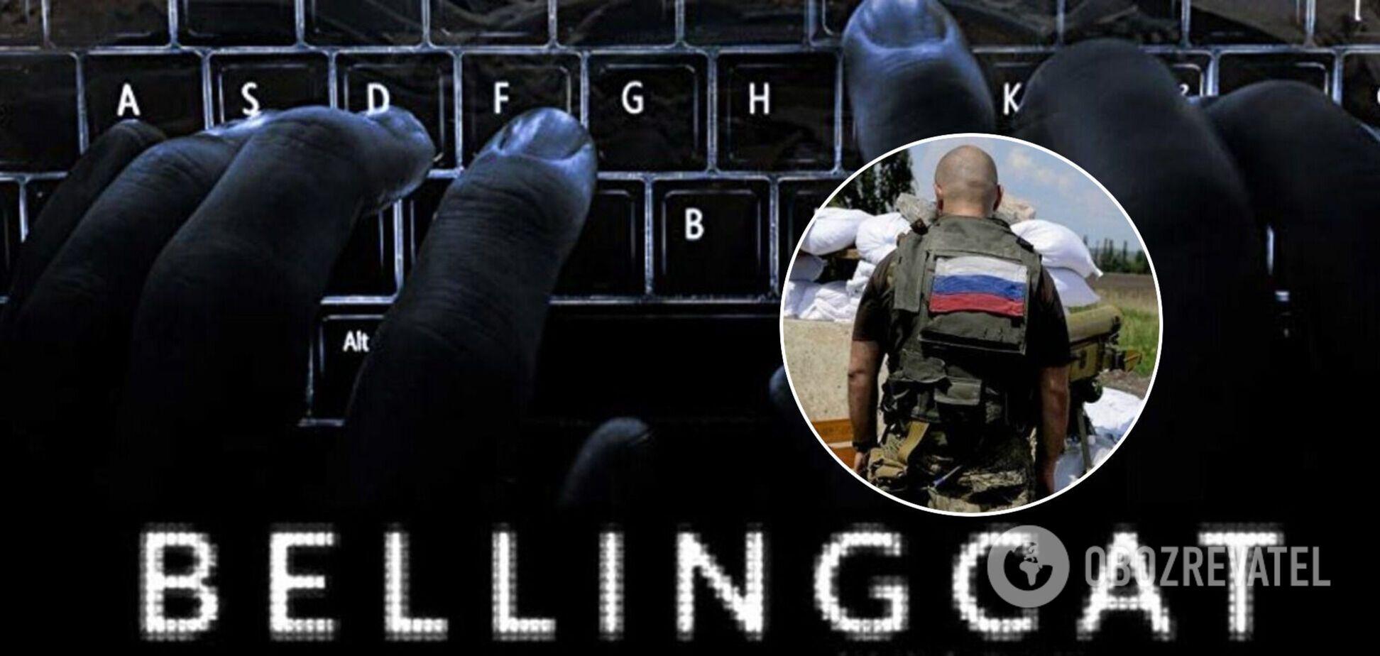 У Конгресі США розповіли про розслідування Bellingcat щодо РФ