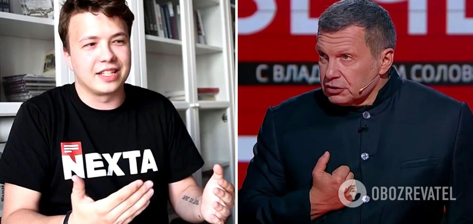Роман Протасевич и Владимир Соловьев