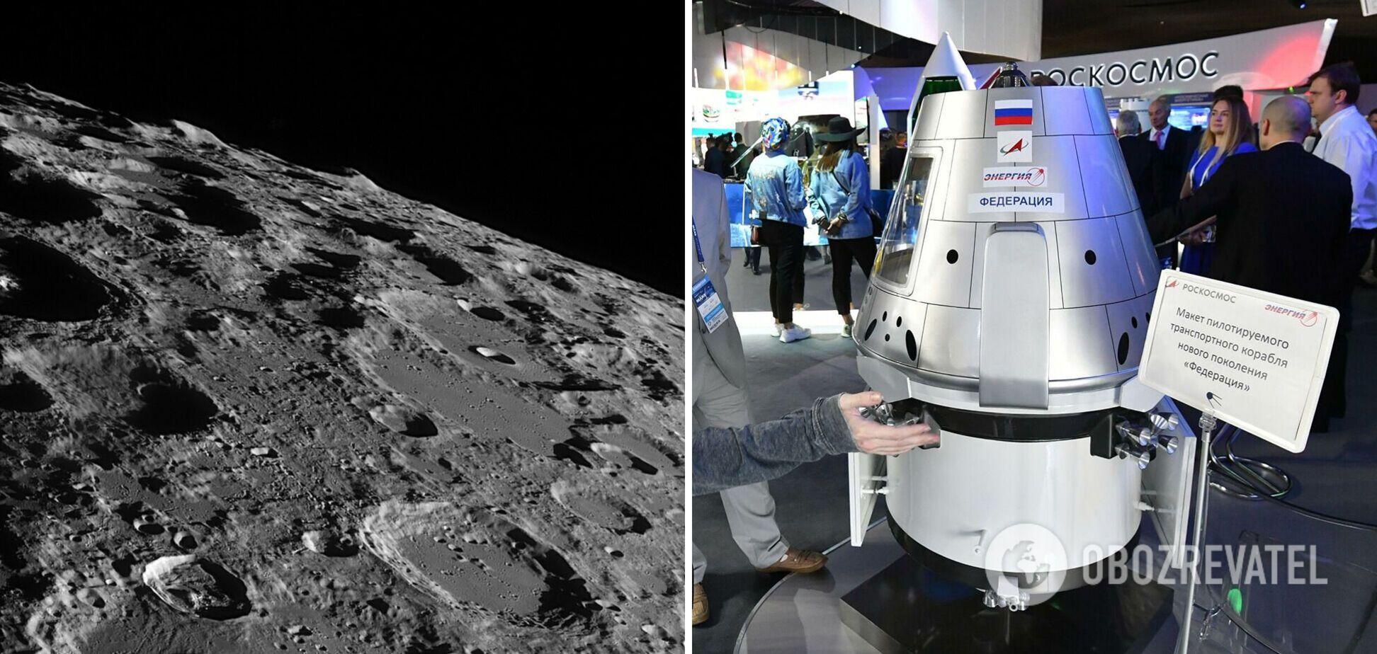 У Росії зібралися летіти на Місяць на 'Орлі'