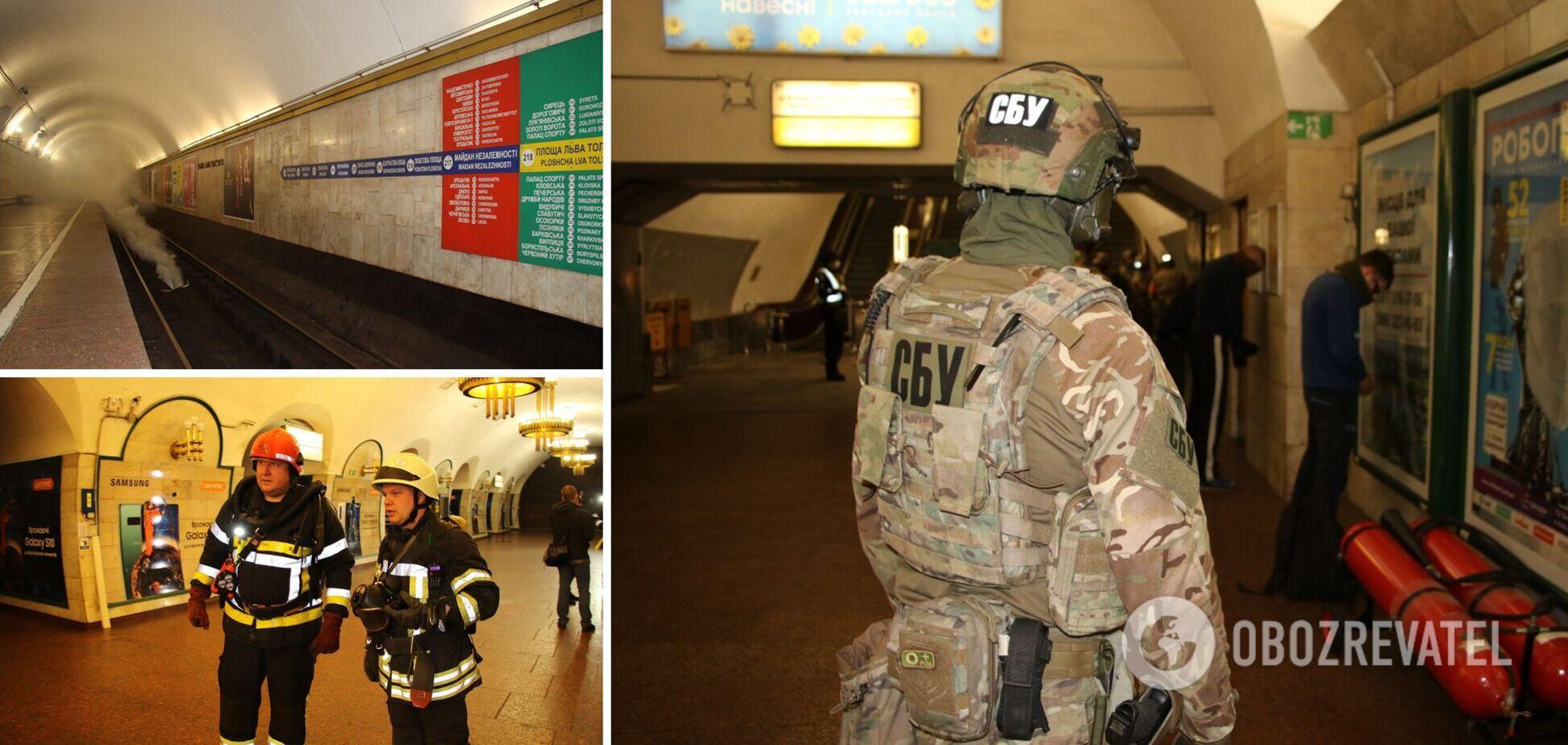 «Террористов» задержали сотрудники СБУ