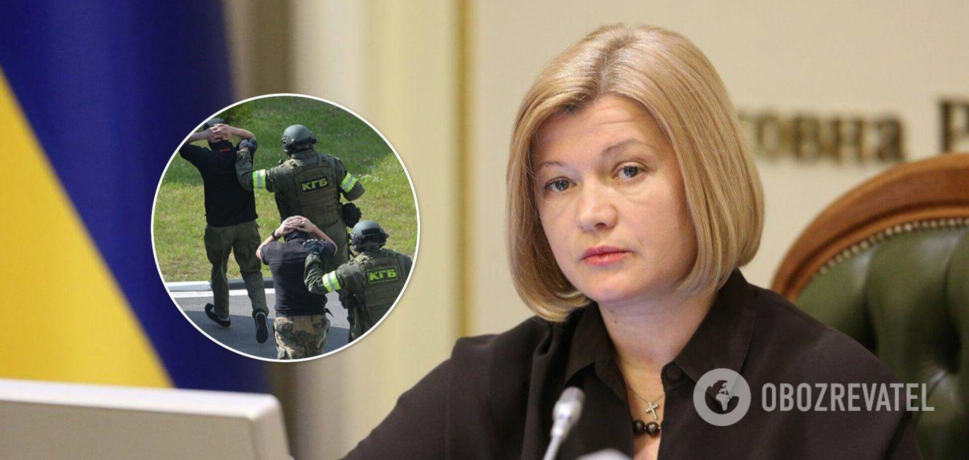Геращенко – о сравнении операции по 'вагнеровцам' с перехватом рейса Ryanair: мир аплодировал бы украинским спецслужбам