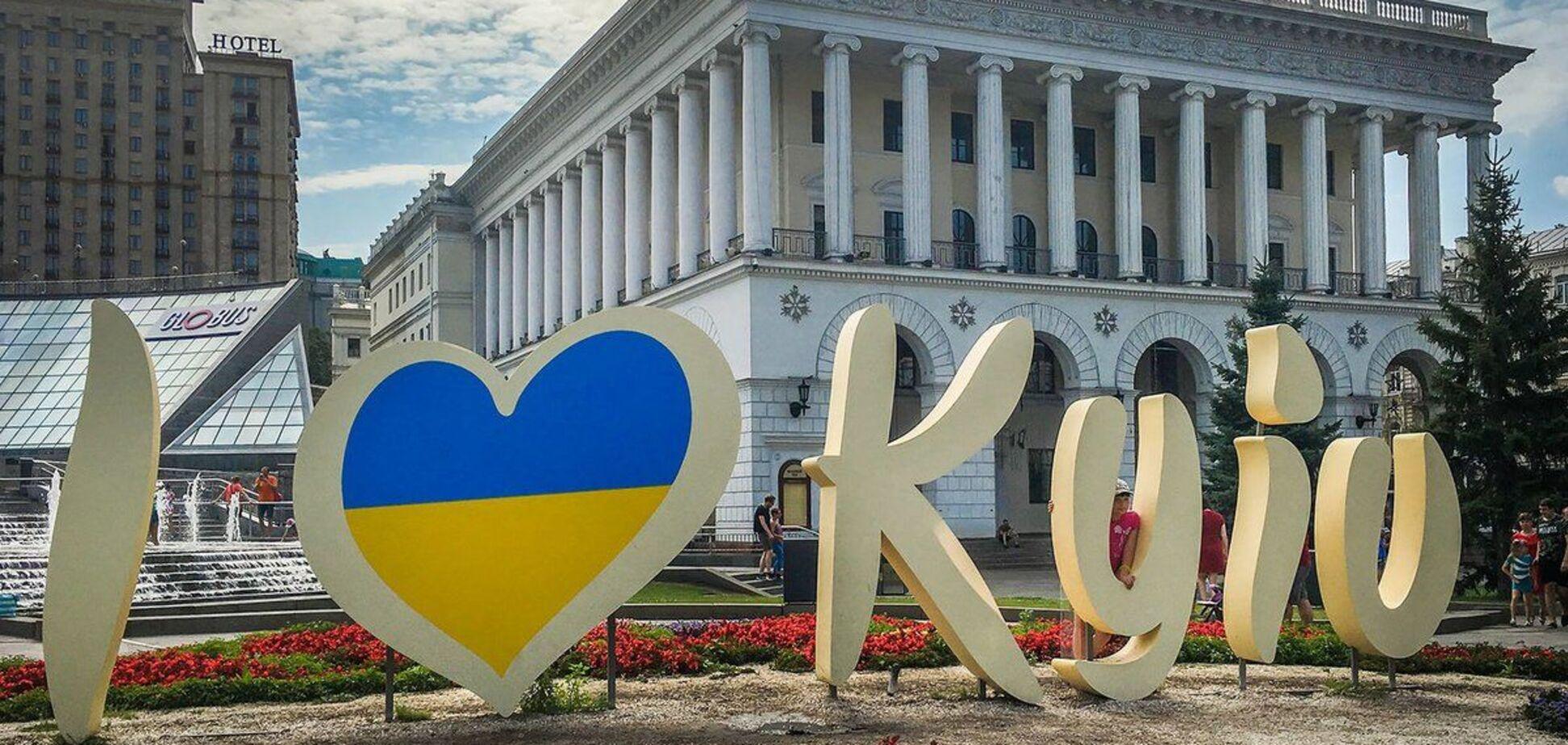 Києву 1539 років: столицю України привітали посли і мери з усього світу. Відео