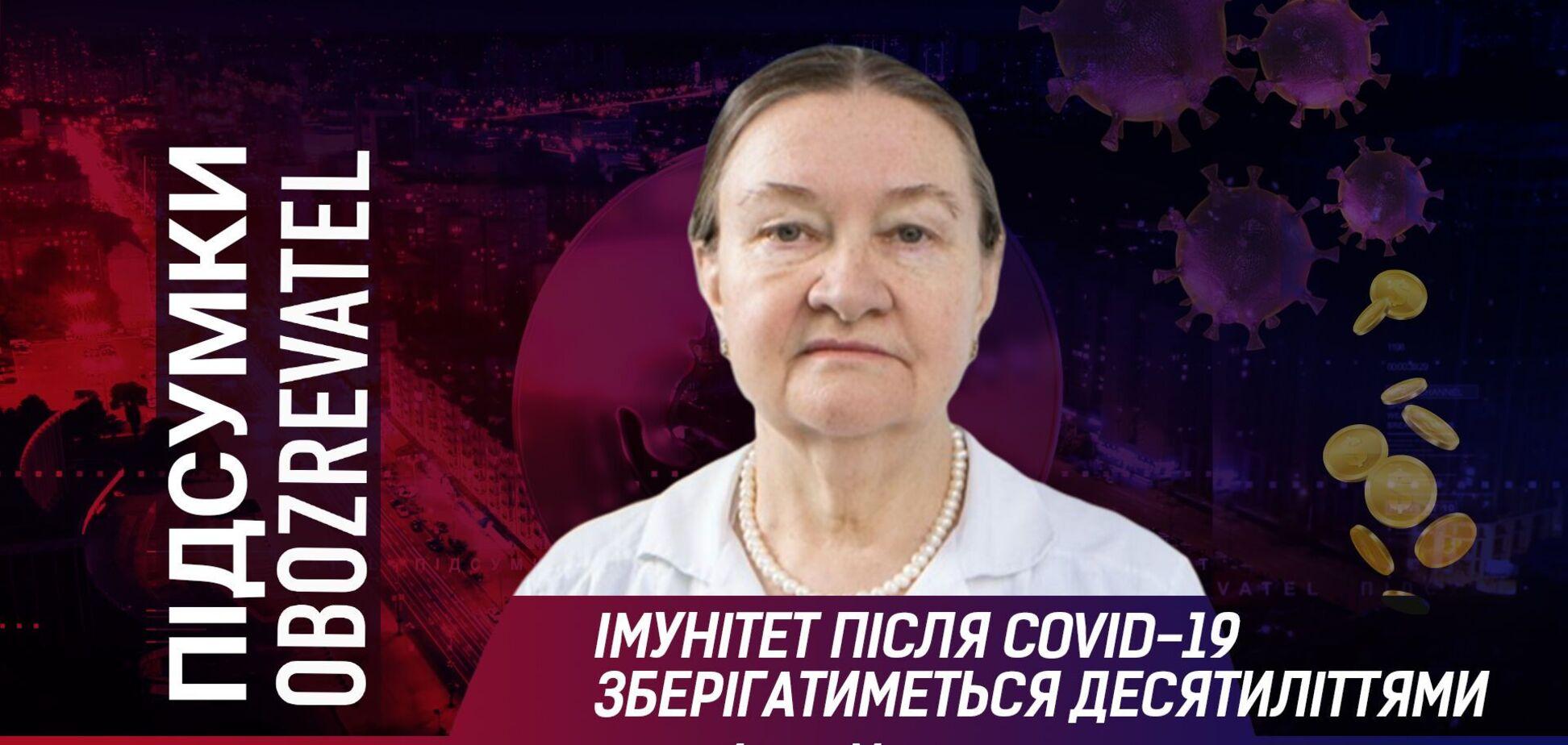Українська вакцина: вчена назвала умови для виготовлення