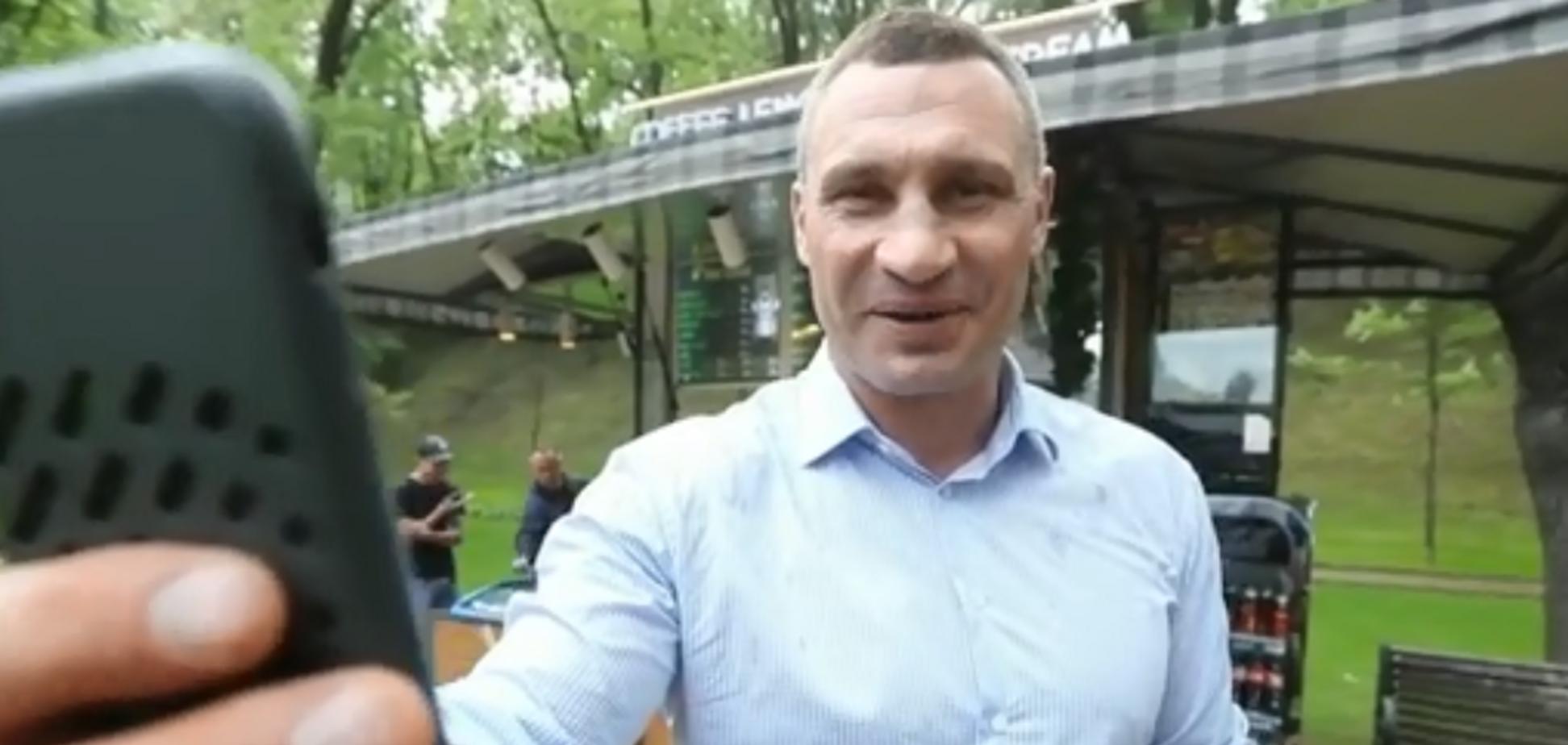 Діджиталізація по-київськи: Кличка тепер можна побачити і в доповненій реальності