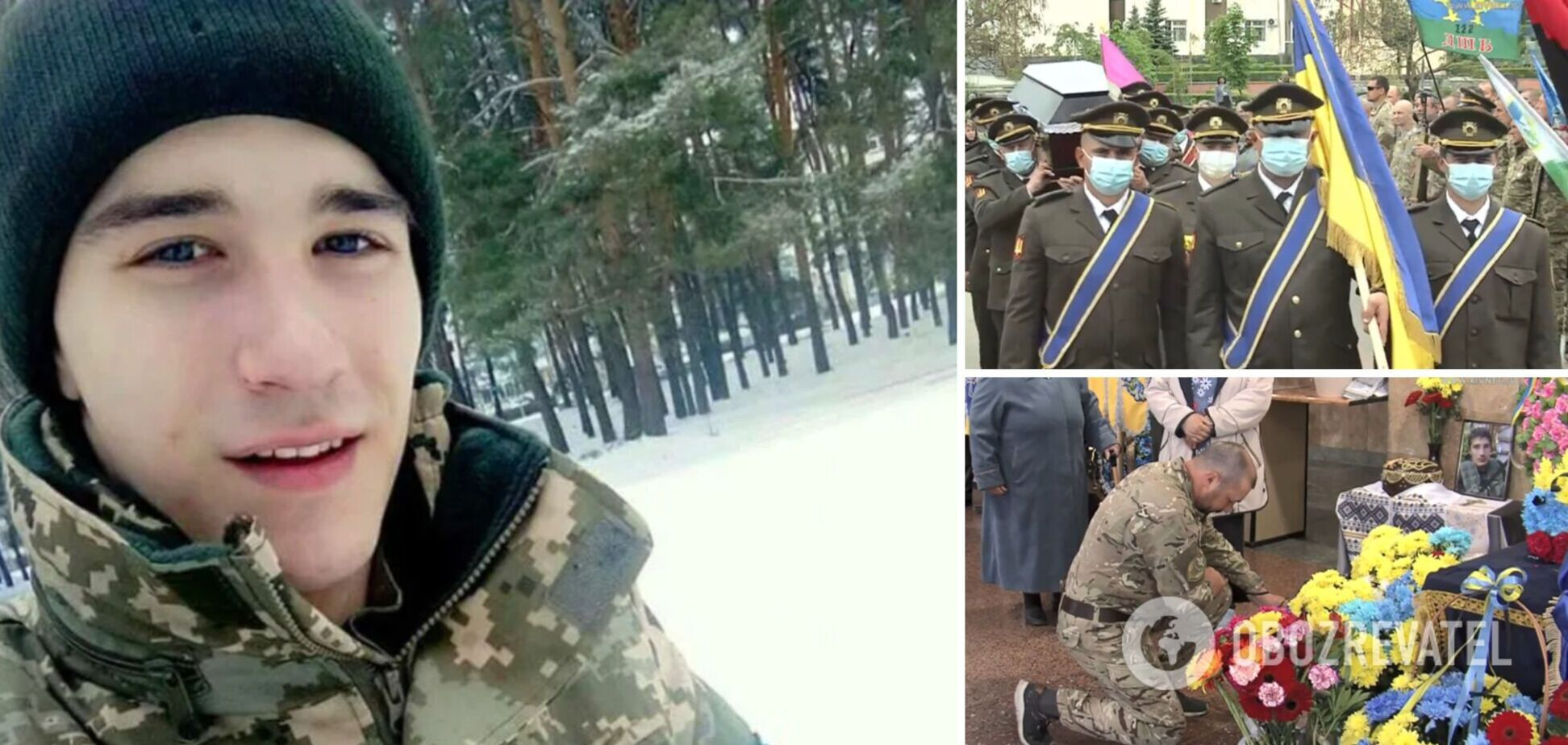 Похорон воїна ЗСУ