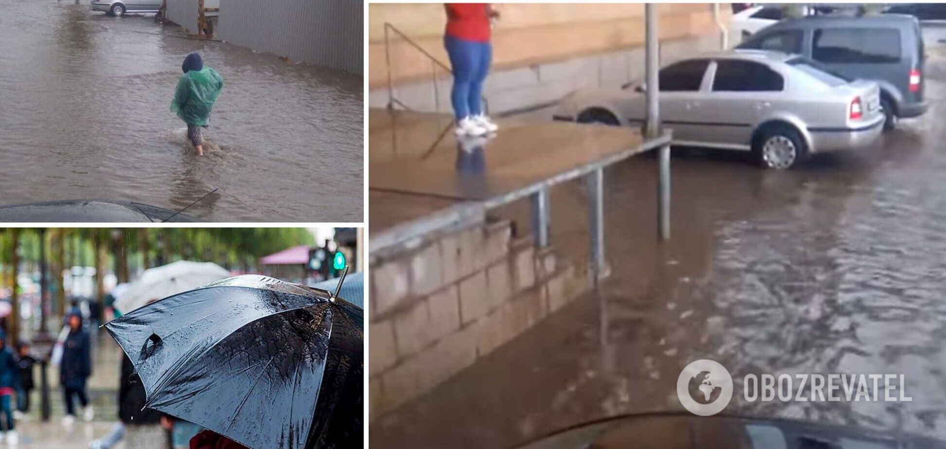 Кривой Рог затопило после сильного дождя. Фото и видео