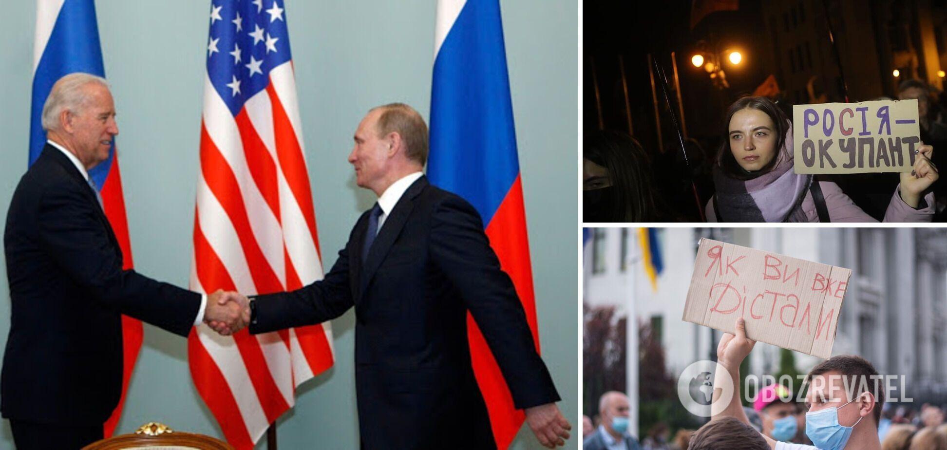 Женевское дежавю: США 'сливают' Украину?