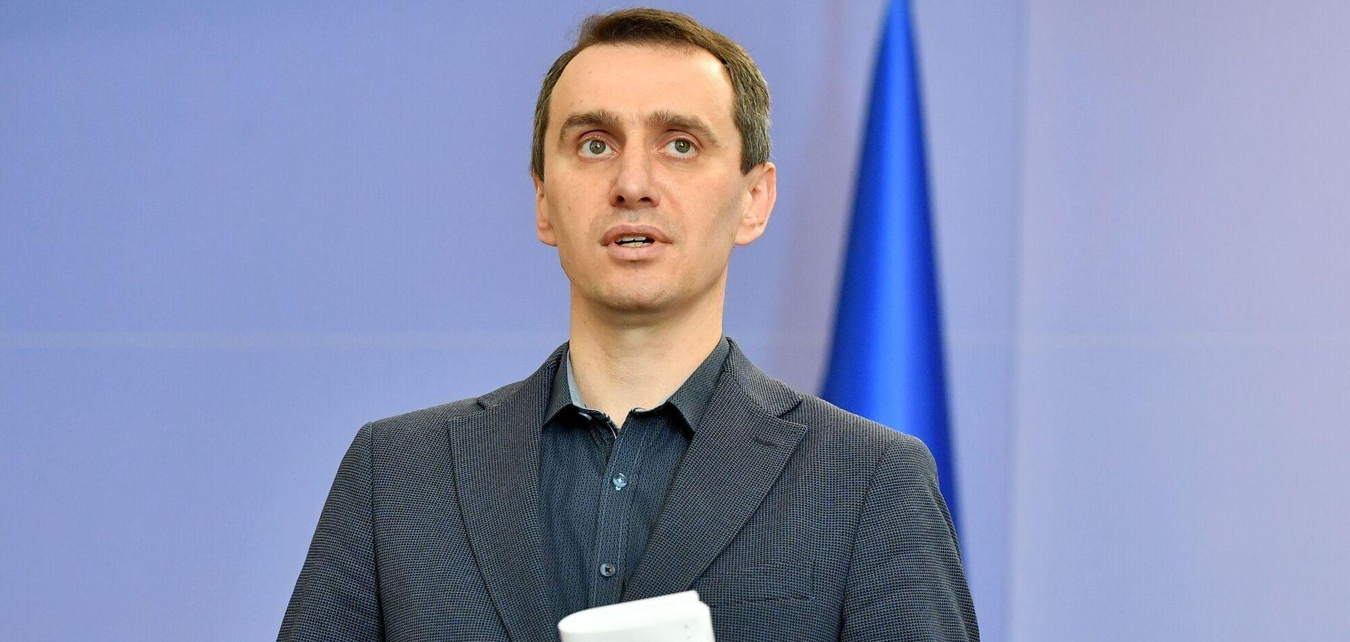 Ляшко анонсировал первые результаты разработки украинской вакцины от COVID-19