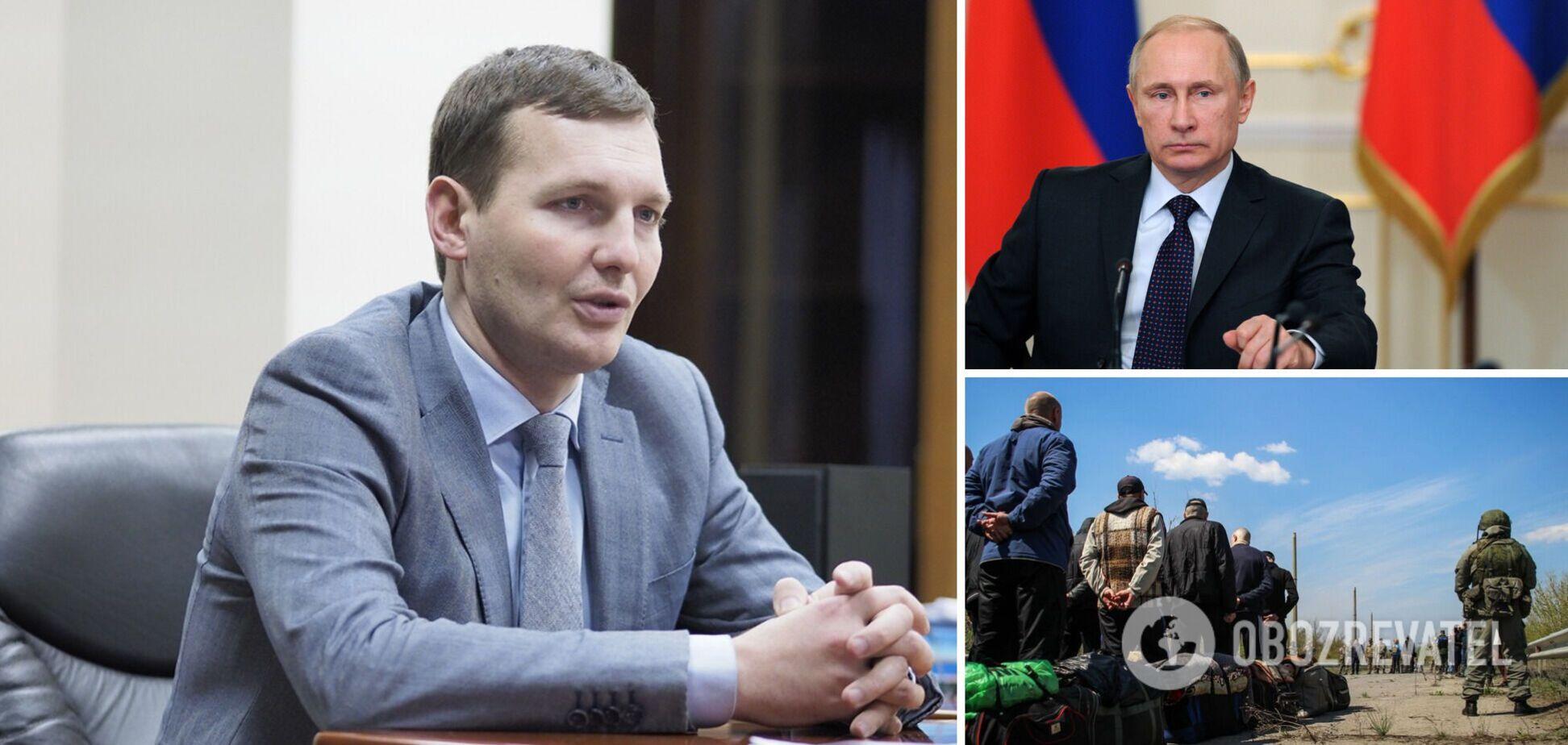 У МЗС заявили, що Путін використовує обмін полоненими на Донбасі для торгу