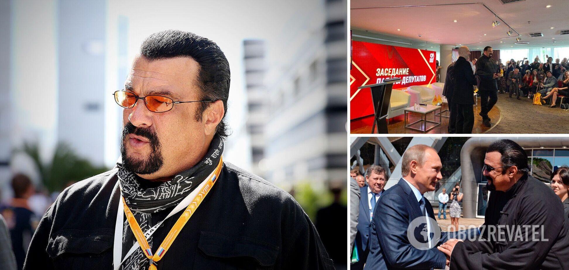 Стівен Сігал вступив до партії терориста Прилєпіна. Відео