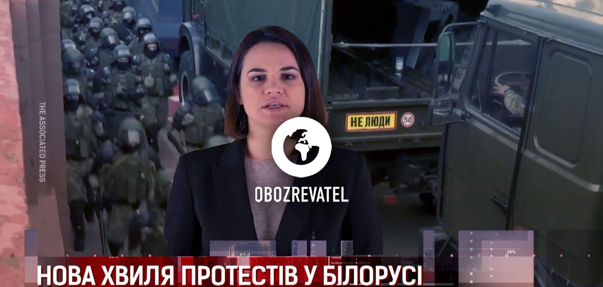 Нова хвиля протестів у Білорусі, Азербайджан заявив про новий обстріл з боку Вірменії, стрілянина в Каліфорнії та руйнівний циклон в Індії - дайджест міжнародних подій