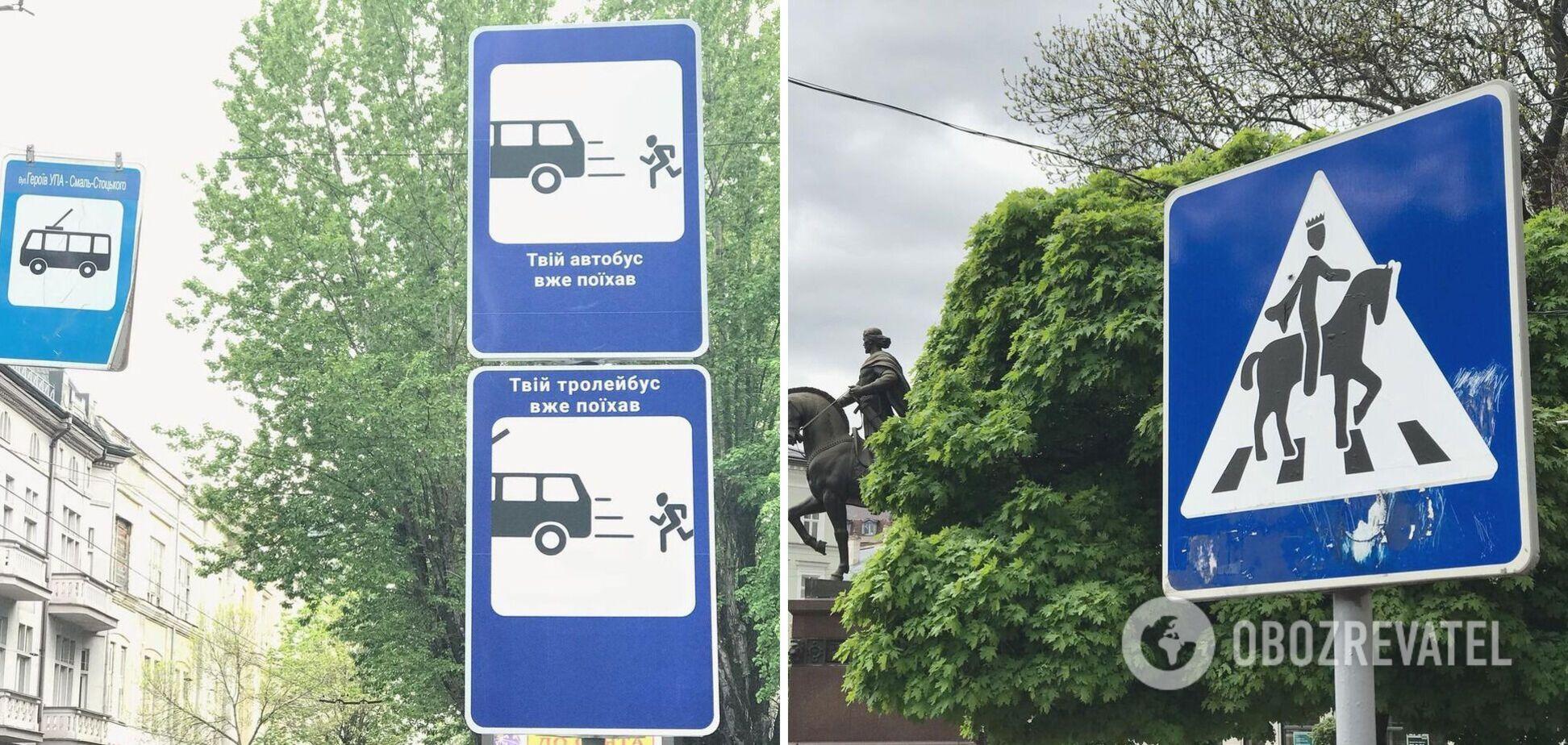 У Львові з'явилися дивні дорожні знаки з пішоходами на конях і написом 'Христос Воскрес!'. Фото