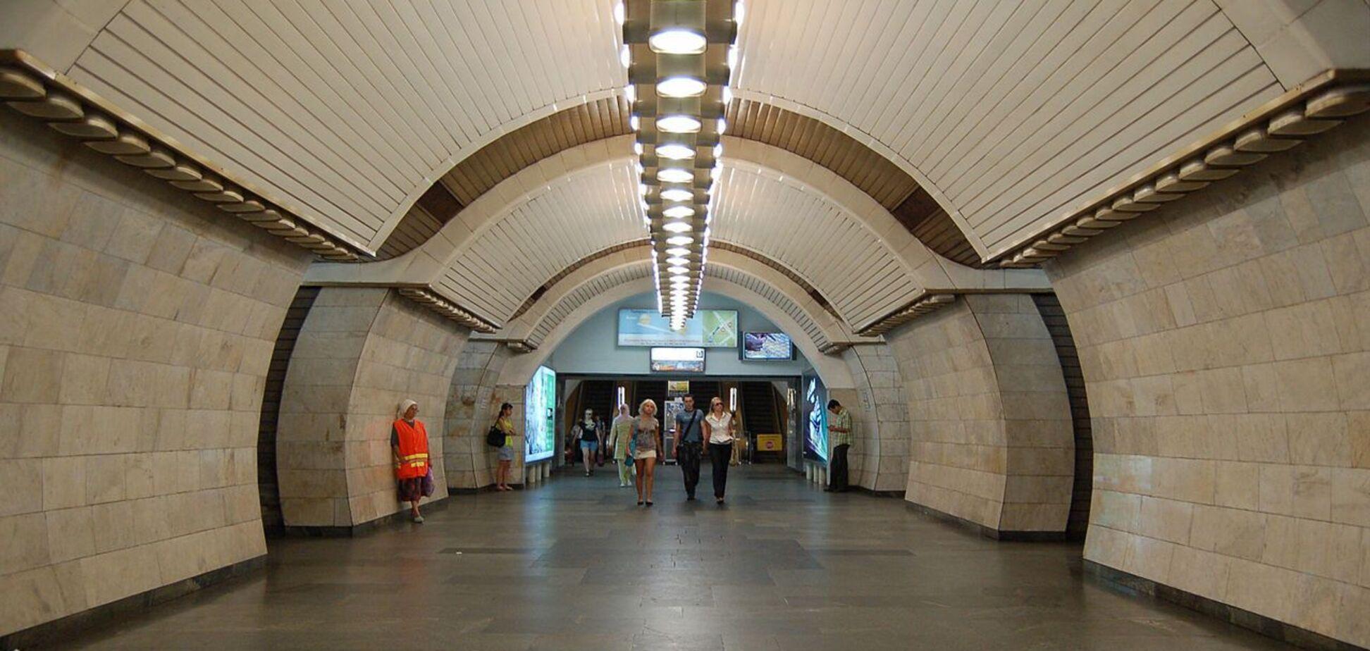 Станцію назвали на честь історичної місцевості в столиці