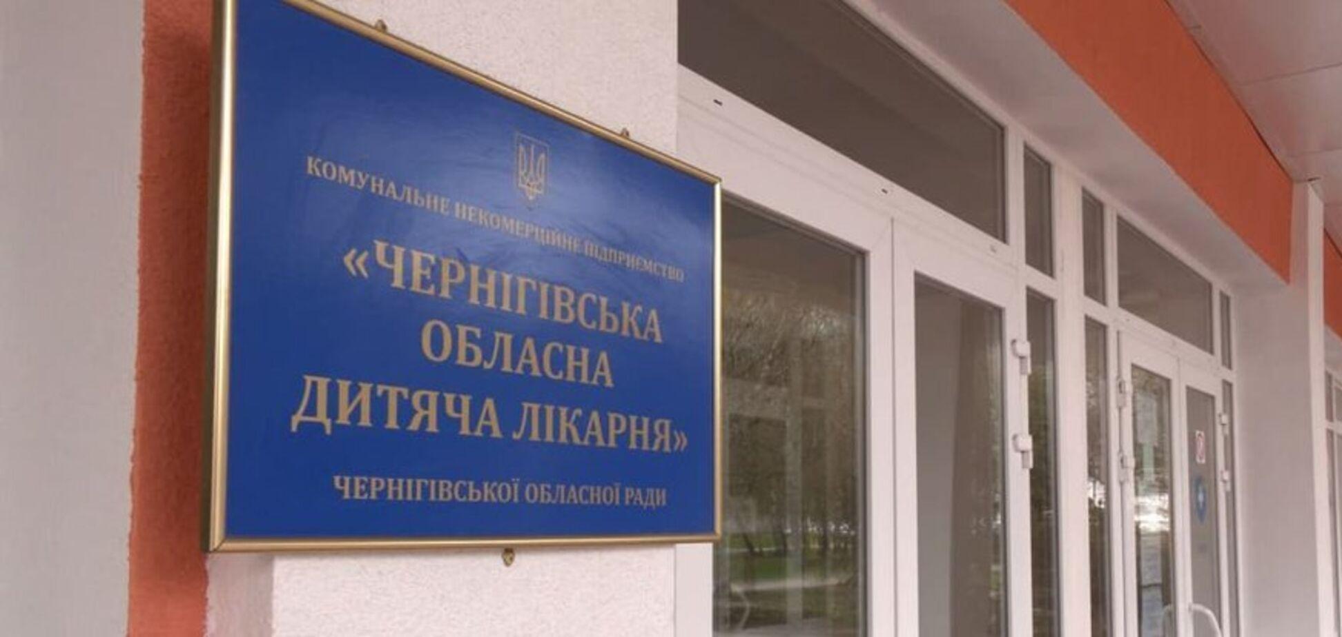 Отруєння дітей на Чернігівщині