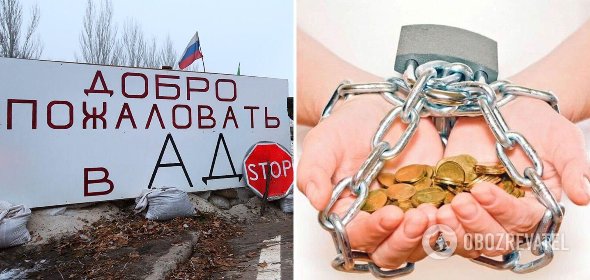 Цирк на марше: в 'ДНР' разрешили не платить долги Украине