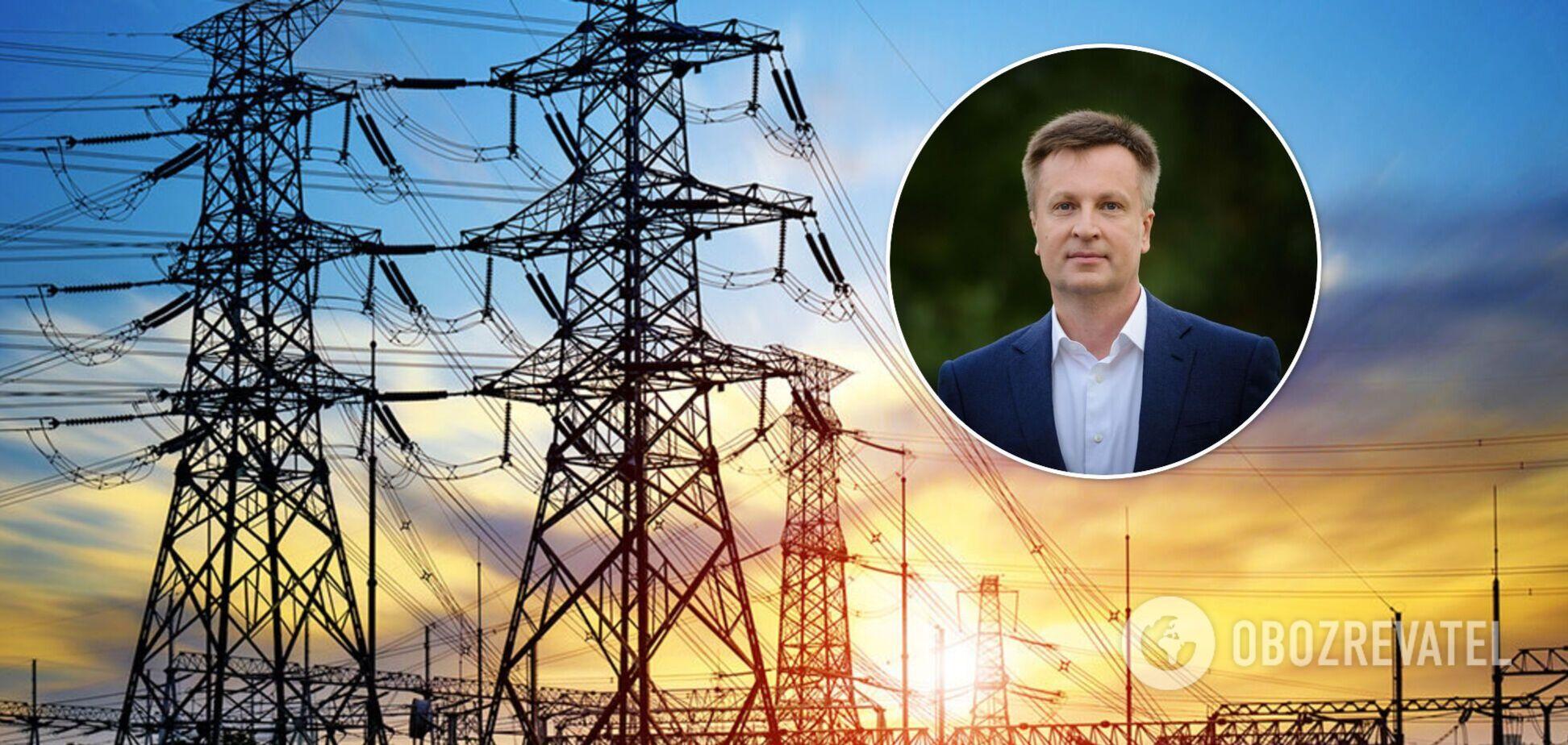 НКРЕКП повинна припинити лобіювати російську електроенергію і зупинити імпорт з Росії й Білорусі, – нардеп