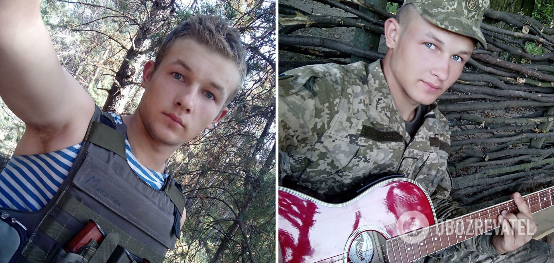 Олександр Микитюк загинув на Донбасі 2018 року