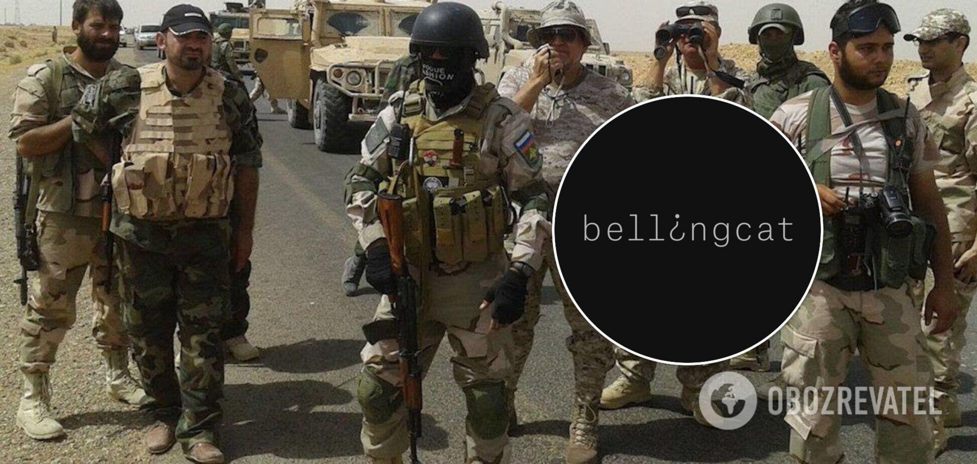 У Bellingcat назвали нову дату виходу розслідування щодо 'вагнерівців'