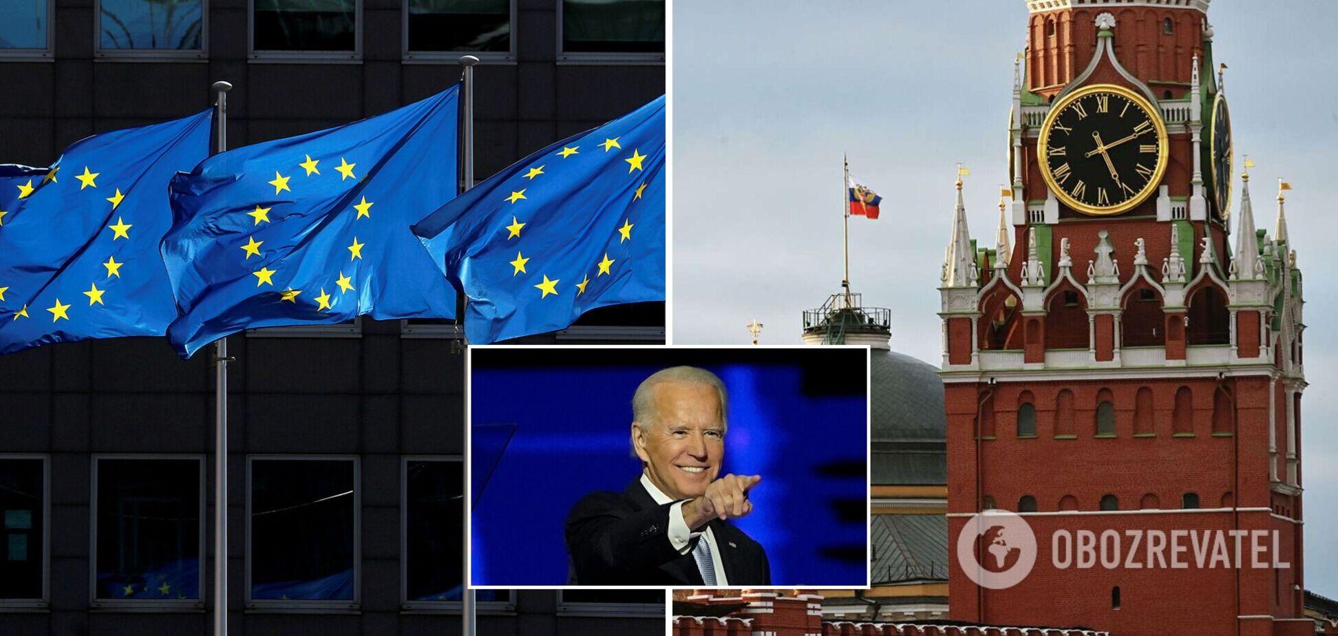 ЕС выступил с предложениями к США по России