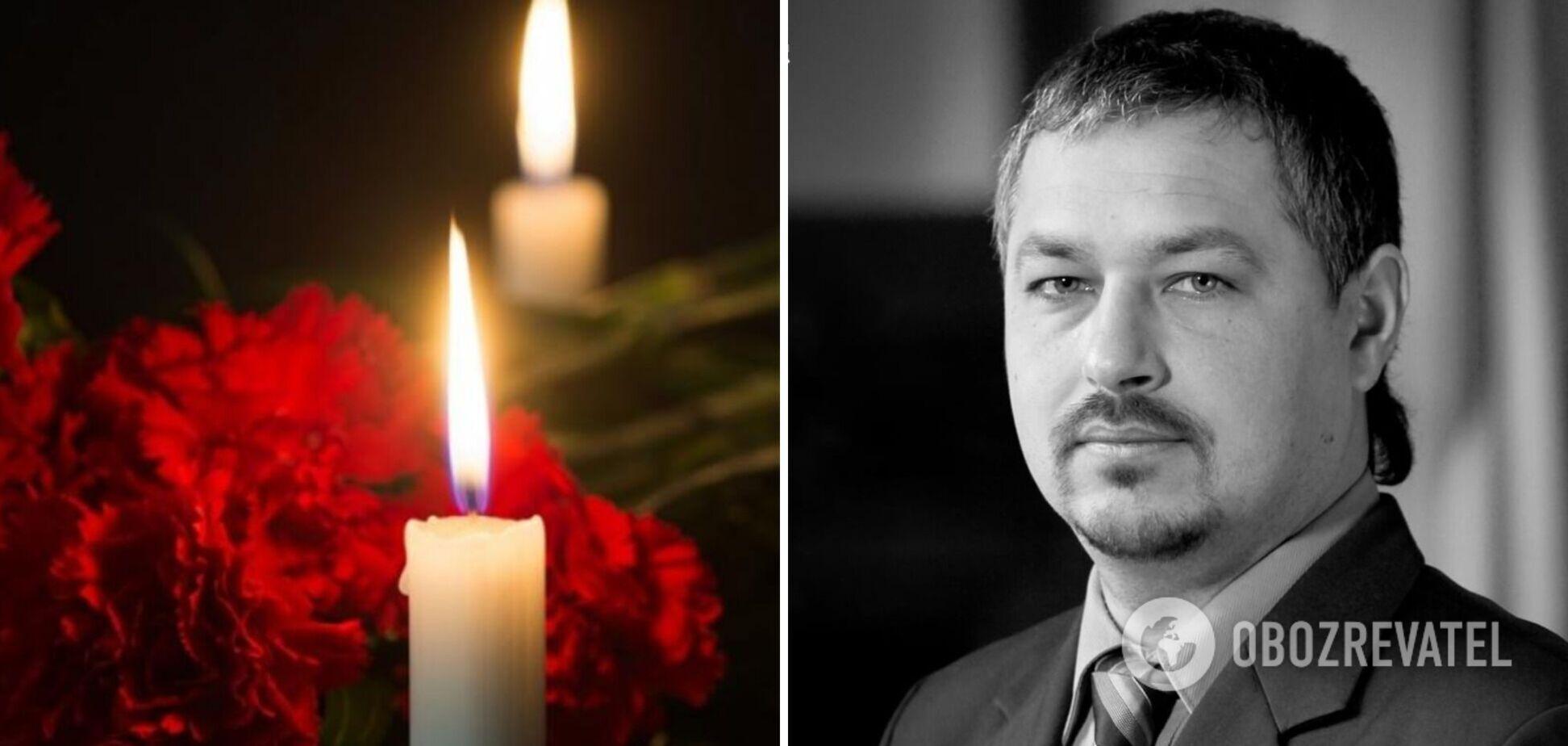 Андрій Бешта помер