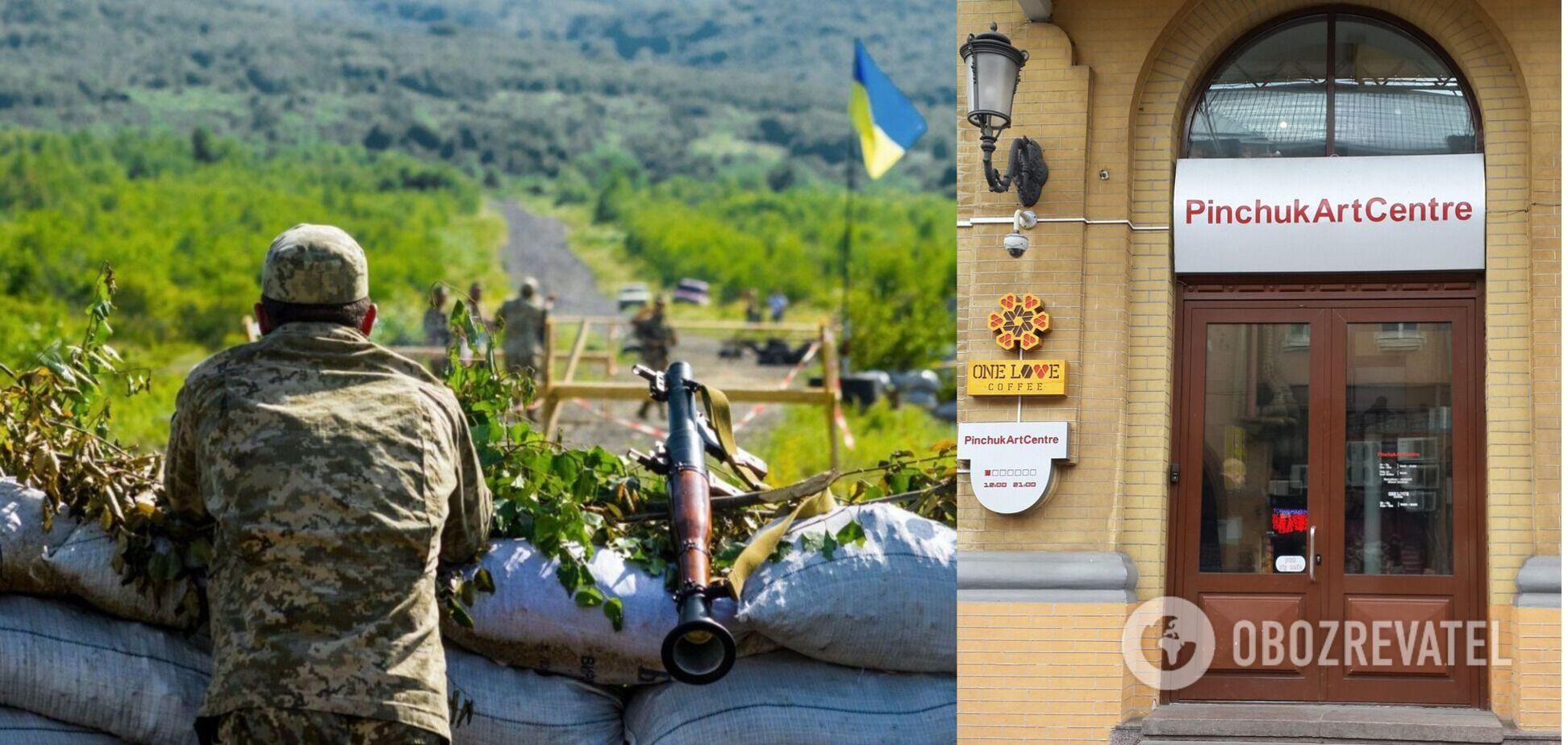 В PinchukArtCentre назвали войну на Донбассе 'гражданской', – журналист