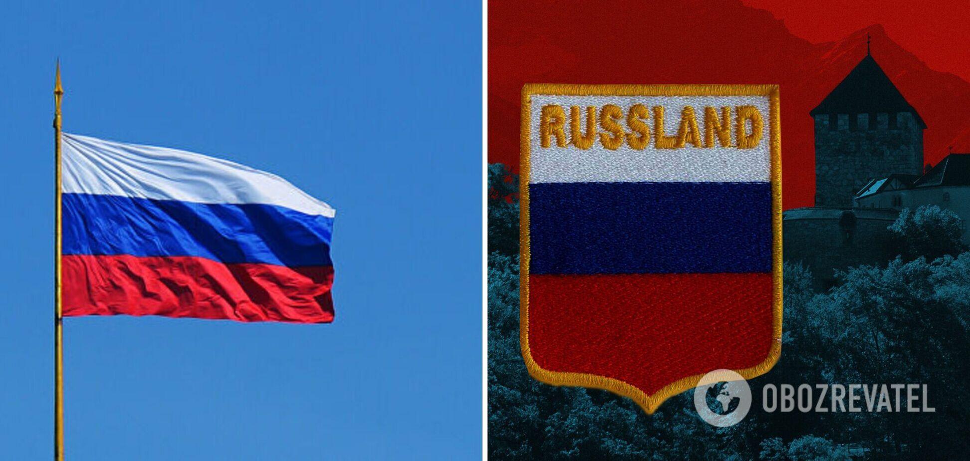 Приключения российского триколора: что следует знать мировым лидерам о флаге РФ