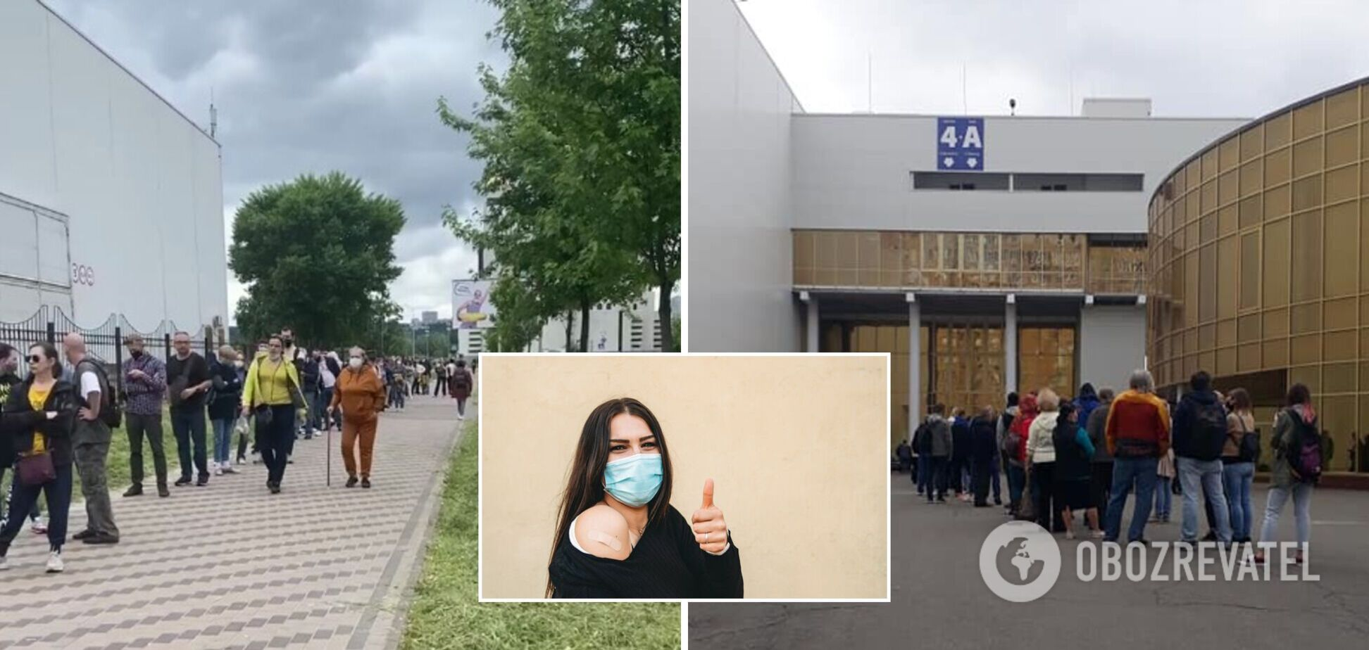 Вакцинація від коронавірусу в Києві