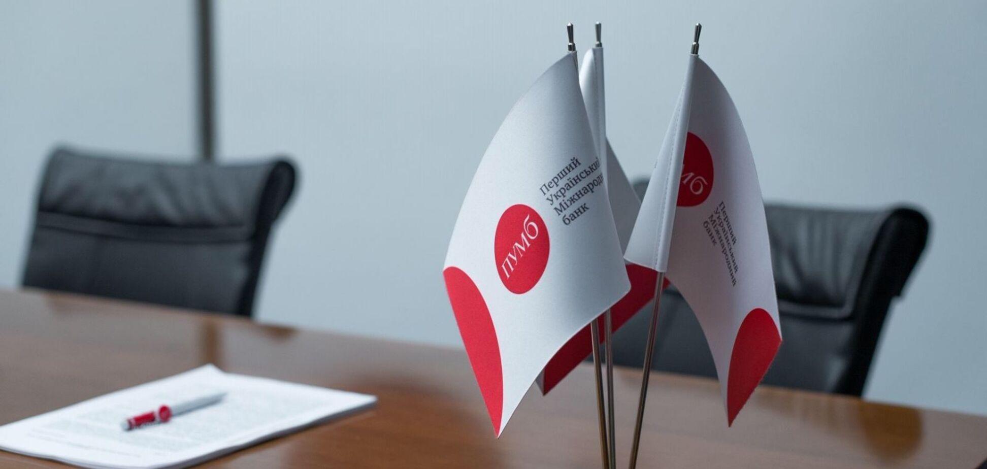 ПУМБ вошел в число победителей Financial Club Awards-2021