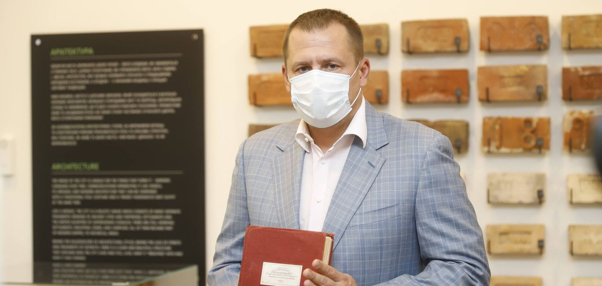 Філатов передав музею Дніпра унікальний генплан міста 1940-го року, який раніше вважали втраченим